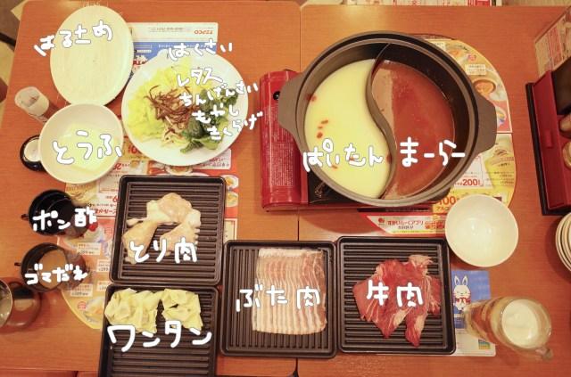 バーミヤンは「ひとり鍋」に最高の穴場! 火鍋スタイルで肉や野菜がもりもり食べ放題だよ★