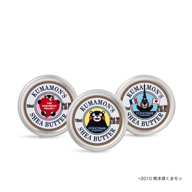 「ロクシタン×くまモン」のシアバターが限定発売! 熊本震災支援のためのチャリティー製品です