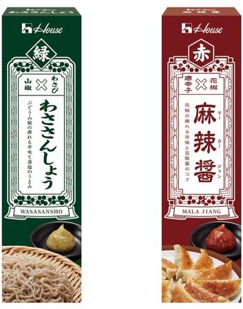 ビリビリ感がクセになる! 山椒と花椒(ホワジャオ)を手軽に味わえるチューブタイプの調味料が発売されるよ〜っ!