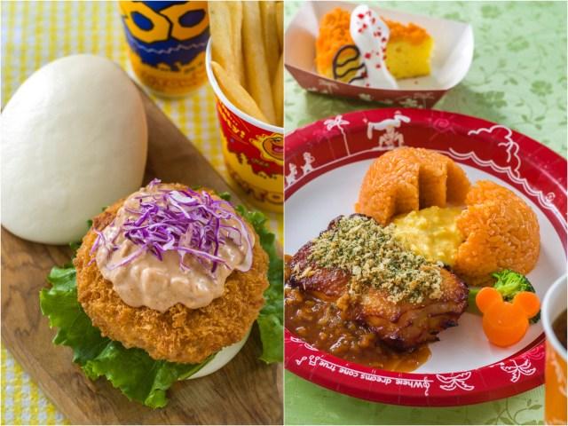 ディズニーイースター限定の「タマゴ料理」が可愛くてズルイ! タマゴをイメージしたサンドイッチなど盛りだくさんだよ