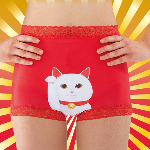 これぞ本当の勝負パンツ!? 真っ赤な「開運招き猫パンツ」が爆誕 / 誰にも見せられないけど縁起はめちゃめちゃよさそうです