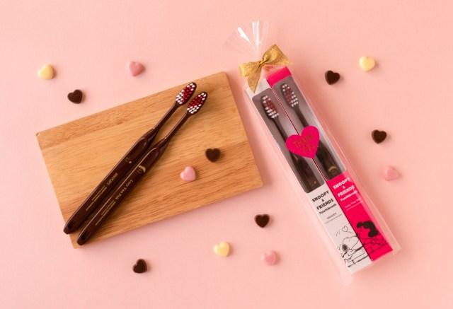 【バレンタインに】「スヌーピーのペア歯ブラシ」が超ラブい! ふたつ合わせると真っ赤なハートが現れます♡
