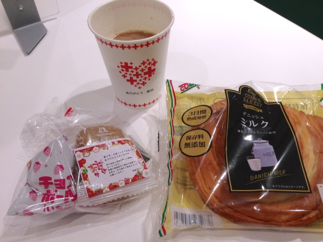 冬のぼっちお出かけに献血のススメ! お菓子を食べてジュースを飲みながら「誰かの役に立つ」こともできちゃいます