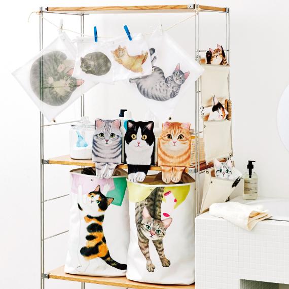 日々の家事にニャンな癒やしを♪ ランドリースペースを猫まみれにする新アイテムが「フェリシモ猫部」に登場したのニャ!