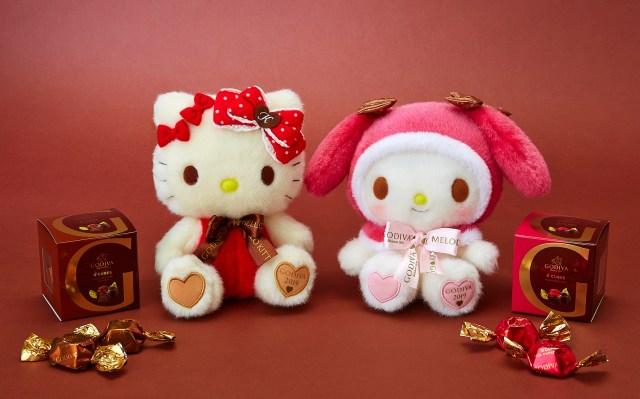 キティ&マイメロがゴディバのリボンでおめかし♪ 「ゴディバ × サンリオ」のバレンタインギフトが本格的でかわいい