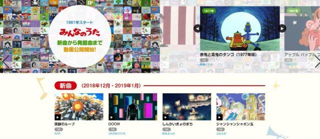 【知ってた?】NHK長寿番組『みんなのうた』の歌い手が豪華すぎる件 / 1月19日深夜放送ではタモリさんの歌声が聴けるよ~!