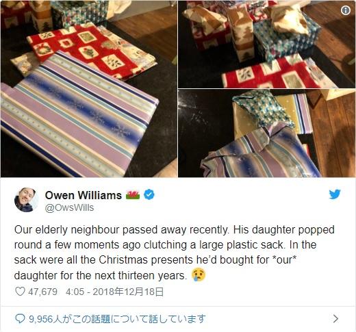 「100歳まで生きる」が口癖だったおじいさんが遺した14個ものクリスマスプレゼント / そこには心温まるメッセージが込められていました