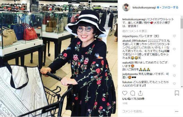 """黒柳徹子がハワイ旅行で """"変装ファッション"""" を披露!? 徹子オーラがすごすぎて変装になってないけどめちゃめちゃオシャレです"""
