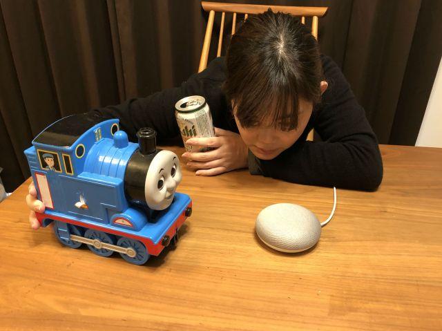 【検証】機関車トーマスとおしゃべりできる無料アプリを試してみた! 大人のお悩み相談にトーマスはどんな返事をくれるのか!?
