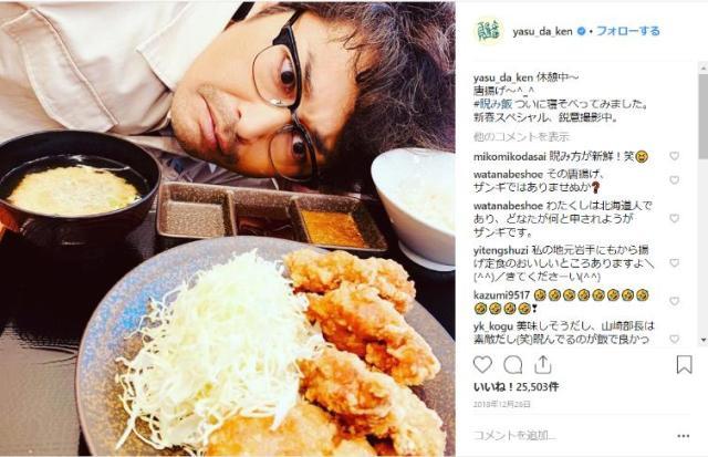 安田顕のインスタが「独特のアングル」すぎる! 至近距離から美味しそうな料理をじーーーっと凝視していて圧がすんごいです
