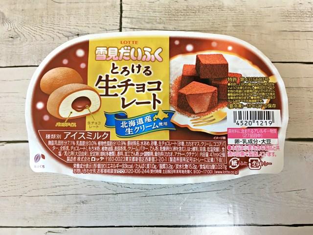 """「生チョコ雪見だいふく」はレンジで10秒加熱して食べるべし! チョコとアイスが """"もちふにゃトロ"""" になるよ♪"""
