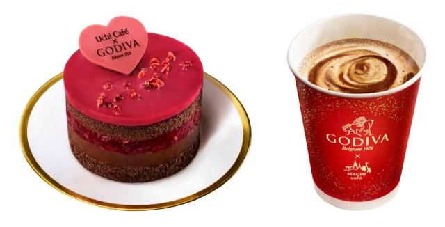 ローソン × ゴディバの「バレンタインケーキ」が可愛くって超本格派♡ ゴディバ厳選のチョコを使ったカフェモカも美味しそうです