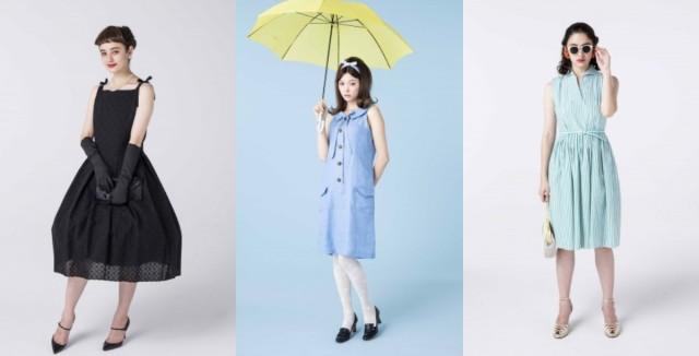 名作映画に出てきたドレスが作れるソーイングブックが登場! 「麗しのサブリナ」に「シェルブールの雨傘」など