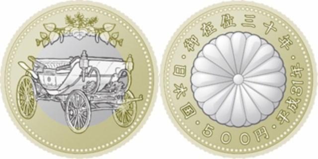天皇陛下在位30年記念貨幣が登場! 500円硬貨は菊の紋章など格調高い雰囲気で素敵です