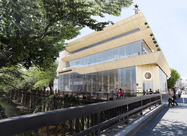 国内初! スタバの高級店舗「スターバックス リザーブ ロースタリー」が東京・中目黒にオープン! 場所はドンキの隣です