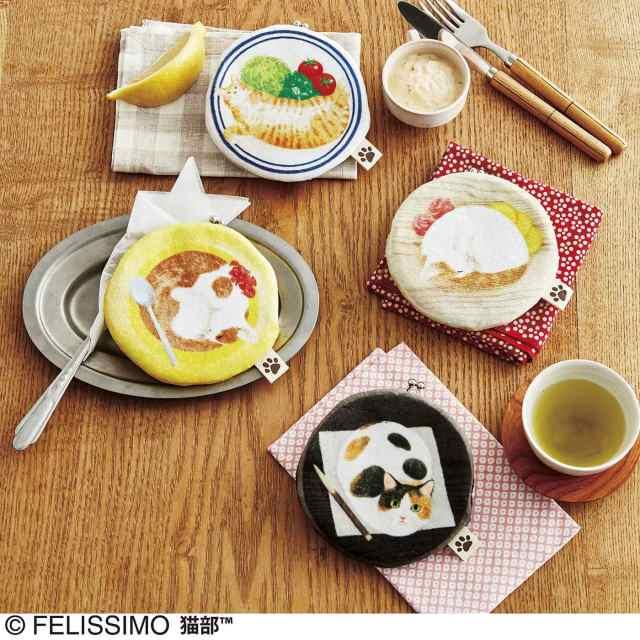 """猫が「えびフライ」や「おにぎり」に見える!? 食べ物のようなニャンコの """"がま口ポーチ"""" が美味しそう~♡"""
