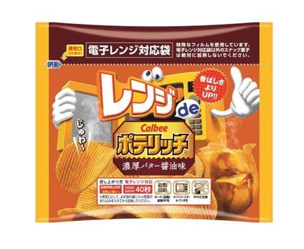 「レンジdeポテリッチ 濃厚バター醤油味」をカルビーが自主回収…焦げ、発煙、発火といった現象が起きたみたいです