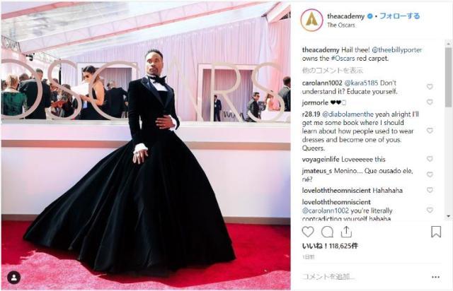 """【素敵】アカデミー賞の """"最優秀ドレス賞"""" はビリー・ポーターの「タキシードドレス」! さすがハリウッドのオシャレ番長です"""