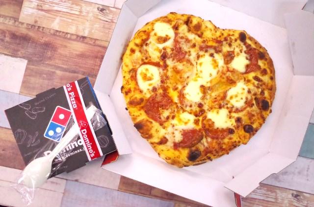 バレンタインを忘れてた乙女は「ドミノ・ピザ」に甘えよう! 「ハート型のピザ」を届けてくれるよー!!