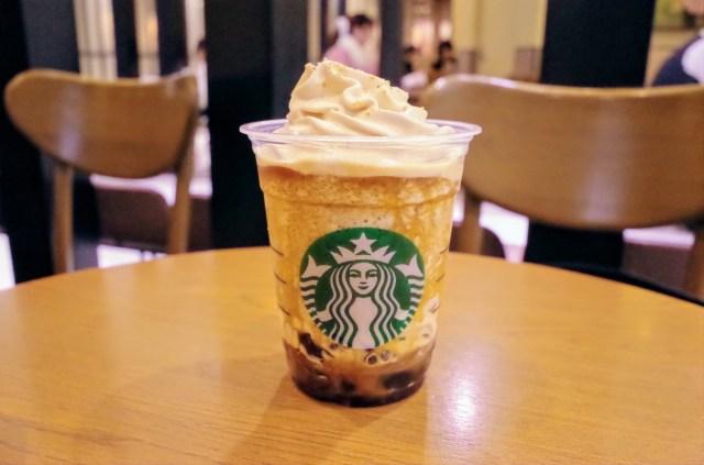 【スタバ新作】「クラフテッド コーヒー ジェリー フラペチーノ」は苦味の効いた大人フラペ! カロリーもめっちゃ低いのです!