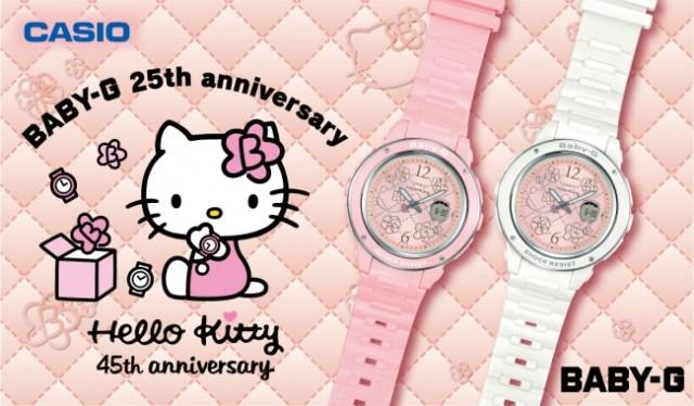 ハローキティ×BABY-Gの腕時計がレトロかわいい~! なつかしの「ピンクキルトシリーズ」のキティさんがモチーフだよ