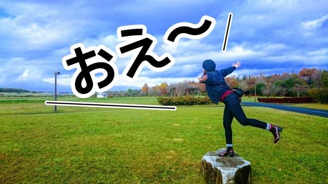 【方言】長野県民は怒ると「おえ〜」って言う。別に吐いているわけじゃないよ!