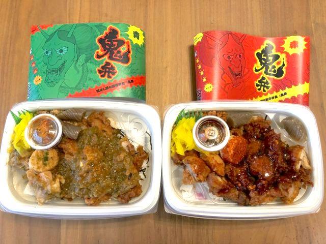【激辛検証】世界一辛い唐辛子を使った「えび寿屋」の激辛弁当『鬼弁』を食べてみた! 辛党なら辛さ、味ともに満足できるよ