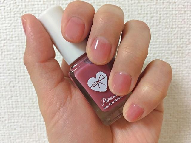 【完売必至】セブンイレブン限定ネイル「想われピンク」が爪先ちゅるんなクリア発色♡ 1度塗りでパァッっと血色いい爪になります