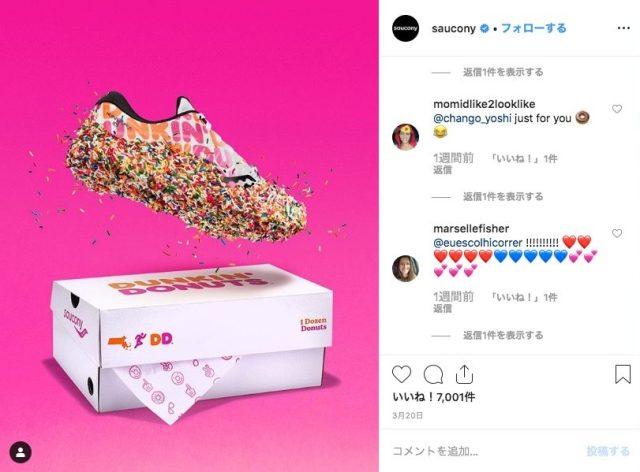 『ダンキンドーナツ』がポップなマラソンシューズになっちゃった! ピンクとオレンジのカラフルなデザインが可愛い☆