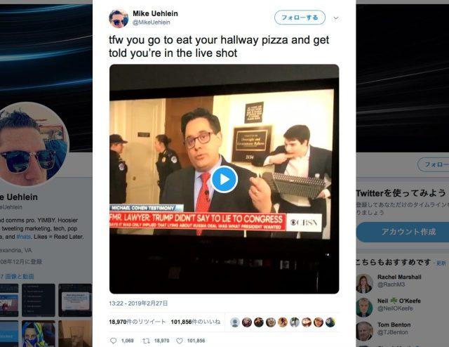 廊下でピザをほお張っていたらニュースに映り込んじゃった! ネットでバズりまくって最終的に商品化されちゃいました