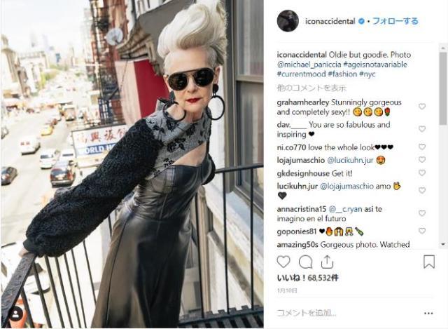 超絶クールなファッション・アイコンは60代の大学教授! 自分の好きなファッションとスタイルをつらぬく生き様が素敵すぎるよ…