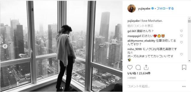 ピース綾部の最新写真がシャレオツすぎる! 「アイ ラブ マンハッタン」のコメントに「芸人辞めたのですか?」と心配する声も…