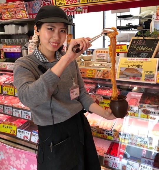 """新元号の漢字が """"自分の名前"""" に入っていたら「ホルモン」が最大半額に! 京都のお肉屋さんが考えた「新元号割」が超ユニーク"""