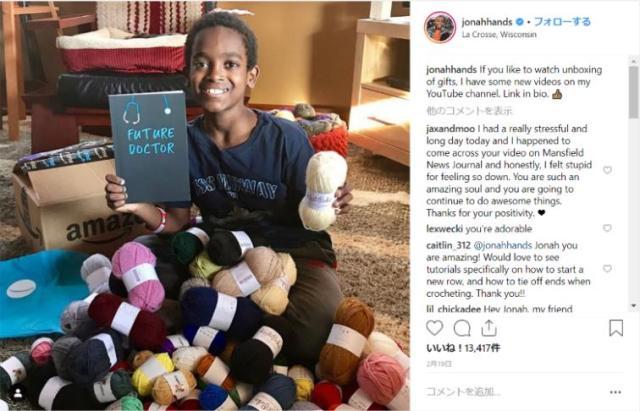 5才の少年が編み物スタートした結果…11才で名人の域に! 手袋からブランケットまでなんでも作っちゃう実力をご覧あれ★