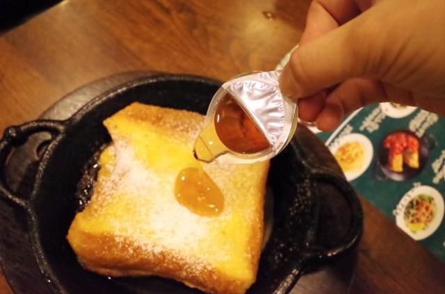 ジョナサンの朝限定メニュー「フレンチトースト」が絶品すぎてたまらん! 分厚くてボリューミィで朝から幸せに包まれるよぉ♪