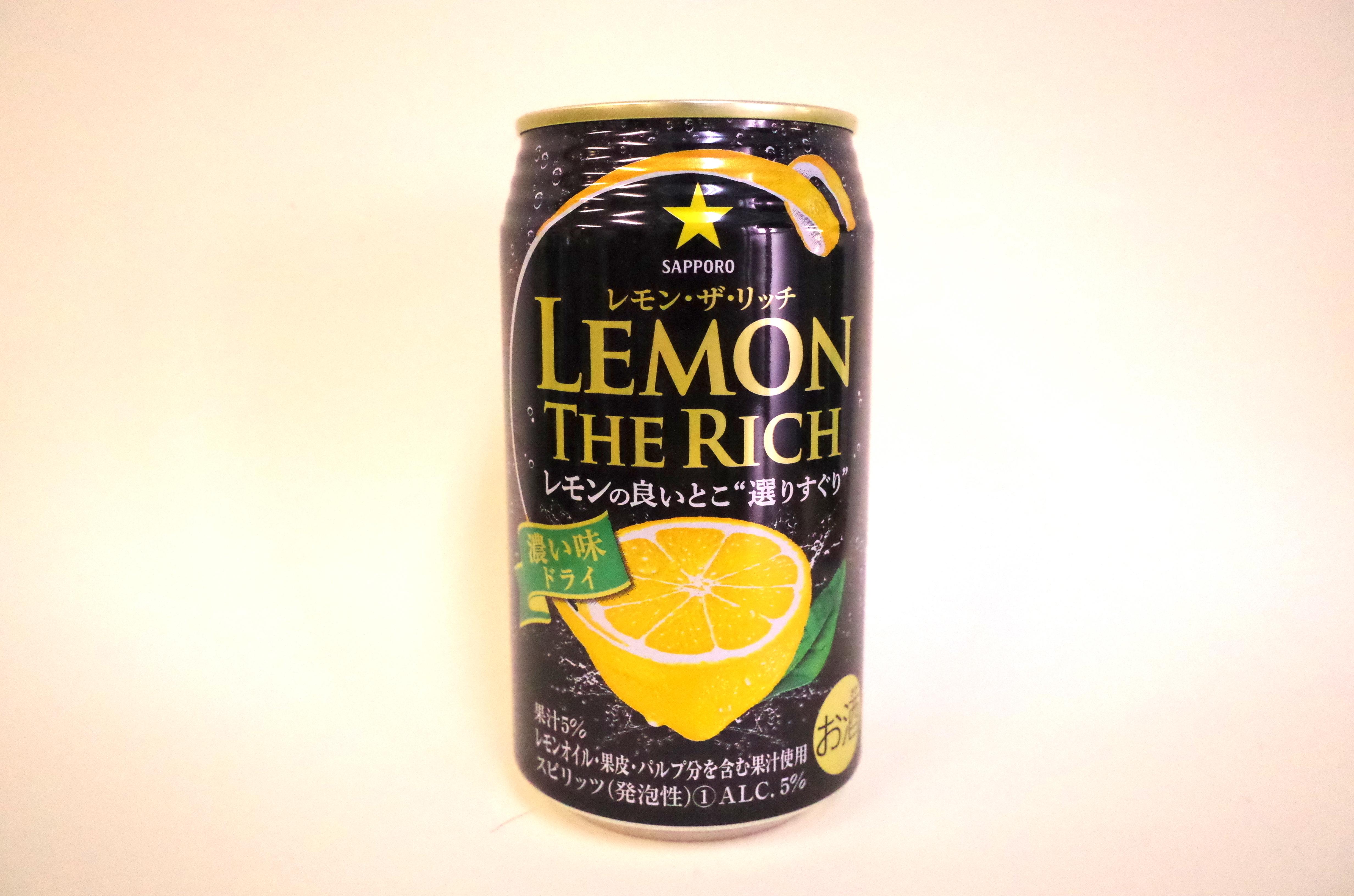 レモン 缶 チューハイ govotebot.rga.com: Sodo