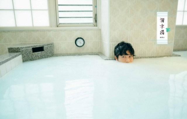 【眼福】田中圭の肉体美とモグモグ顔が見れる『銭湯と和菓子と田中圭(仮)』がファンのツボを押しすぎているぞぉおお!