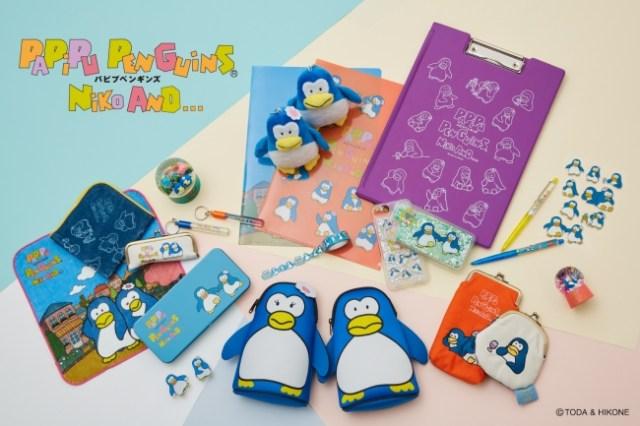 80年代に一世を風靡した「パピプペンギンズ」が「niko and … 」とコラボしてるーっ! 缶ペンケースもあって懐かしさで泣いちゃう