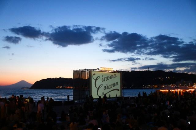 GWは今年10周年を迎える「逗子海岸映画祭」へ遊びに行こう♪ 夏にさきがけて浜辺でチルタイムが過ごせそうだよ〜☆