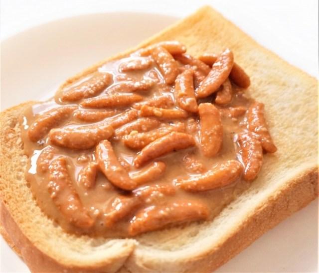 柿ピーをパンに塗って食べる、ですと!? 「柿の種×ピーナッツバター」という斬新すぎる商品が爆誕しました