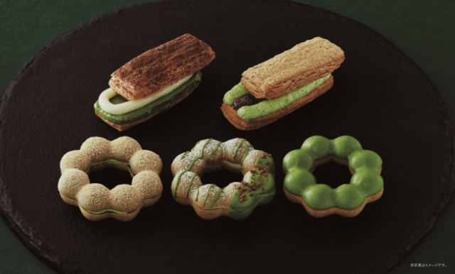 ミスド × 祇園辻利のコラボが今年もキターーーッ! 人気の「抹茶ティラミス」風のドーナツもあるよ
