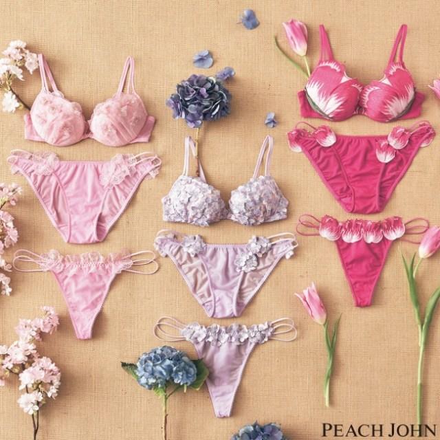 ピーチ・ジョン「花のブラ」が可憐なかわいさ! 新作の八重桜とチューリップに人気のあじさいモチーフも再入荷♪