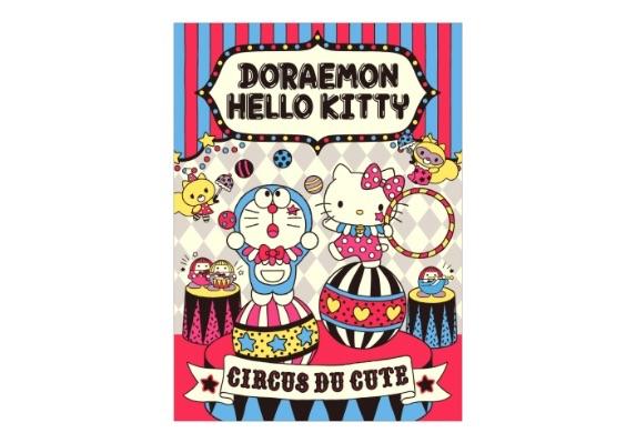ドラえもんとハローキティが再コラボ! 日本を代表するキャラ同士のグッズが約500種類って…可愛いのお祭りだよ~っ!!