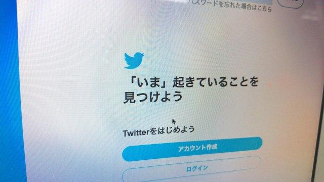 【Twitter】「バズったので宣伝させて」の流れでつづったあるユーザーのツイートにグッときた…「どうか生きていてほしい」