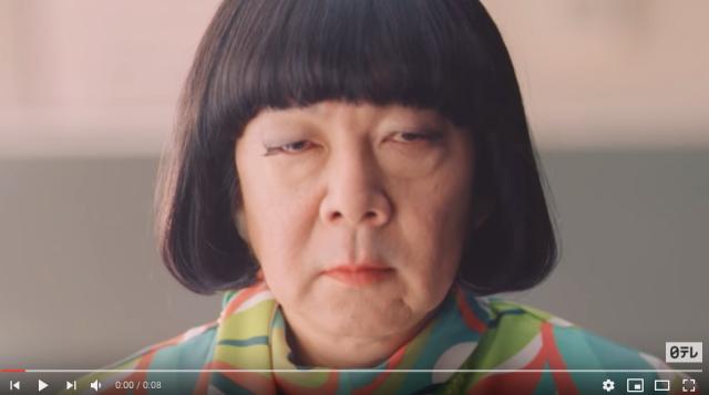 """新ドラマ『俺のスカートどこ行った?』のPR動画がインパクト強すぎいぃ! 古田新太演じる""""女装家の高校教師""""が意味ありげな一言を放ちます"""