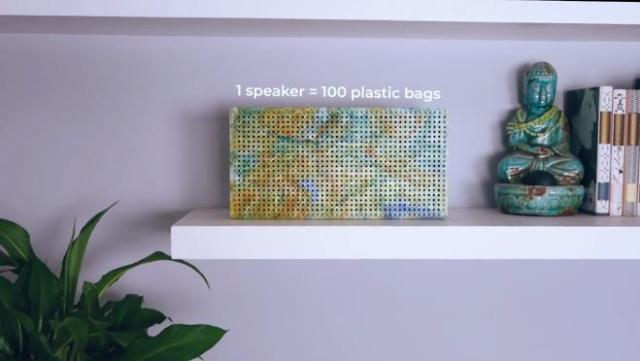 「ゴミ」から生まれたマーブル模様が美しいスピーカー! 材料はリサイクルできないビニール袋なんだって