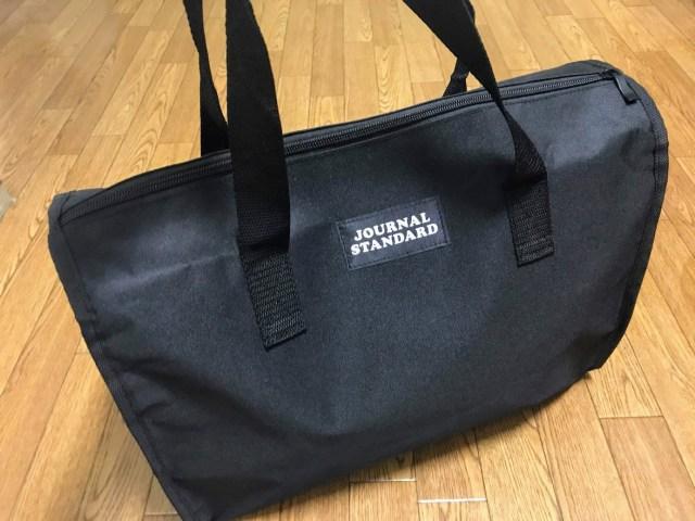 『SPRiNG 5月号』の付録はジャーナルスタンダードのでかバッグ! 2泊3日の旅行に持っていけそうなほど大容量なんです