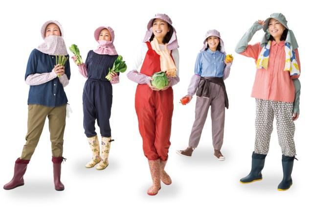 【農業女子】畑仕事のおしゃれコーデとは!? デザイン系野良着ブランド「のらスタイル」のフリーペーパーが完全にファッション誌です
