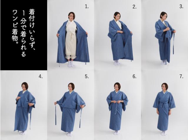 ZOZOTOWNで着付け不要の「ワンピース着物」が登場したよ〜! 簡易着物だとわからない特別な技術で縫製されてるんだって