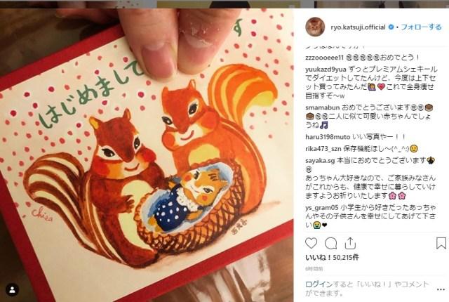前田敦子さんが第一子を出産! 夫・勝地涼さんが「本当にありがとう」と妻への感謝をインスタにつづっています